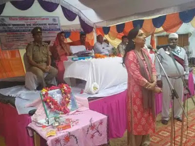 Legal Law Information Given To Public Sultanpur