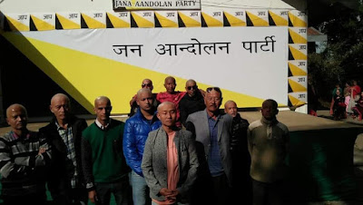 JAP heads tonsure protest for Gorkhaland