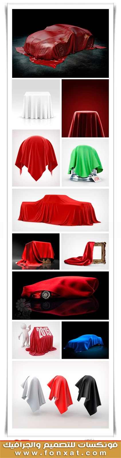 Download high-quality images of objects under silk