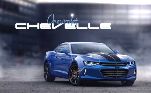2020 Chevy Chevelle