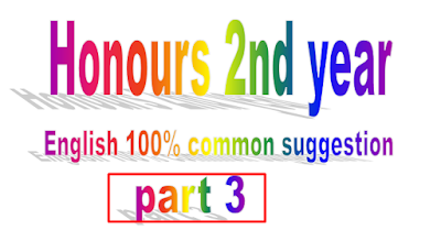 Honours 2nd year english 100% common suggestion (part 2