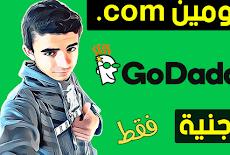 شراء دومين .com من جودادي بسعر 10 جنية فقط