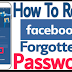 I forgot My Facebook Password How Do I Retrieve It