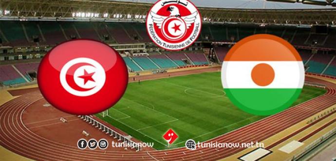موعد وتشكيل مباراة تونس والنيجر - السبت 13 اكتوبر 2018.