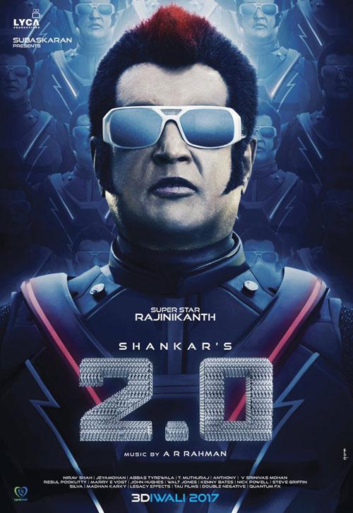 Shankar's Chitti 2.0 - First Look