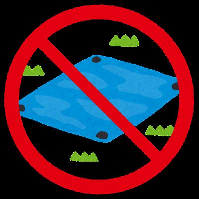 場所取り禁止のマーク