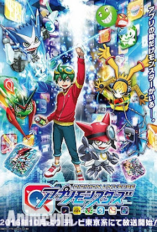 Digimon Universe: Appli Monsters -  2016 Poster