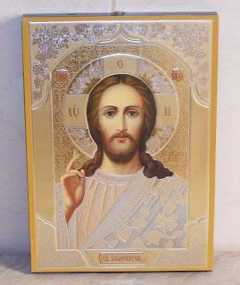 Iisus Hristos icoana,