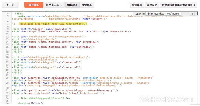 Blogger 自訂網址套用 CloudFlare Flexible SSL 設定全流程_501