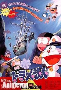 Nobita và lâu đài dưới đáy Biển - Doraemon Movie 04: Nobita no Kaitei Kiganjou 2013 Poster