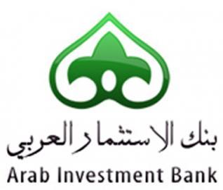 البنك العربي للاستثمار