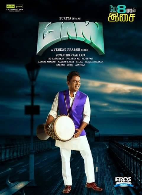 Masss-Yuvan-Music-Coming-Soon-pics