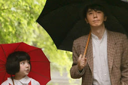 Et-chan / 悦ちゃん (2017) - Japanese Drama Series