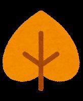 葉っぱのマーク(オレンジ色の葉)