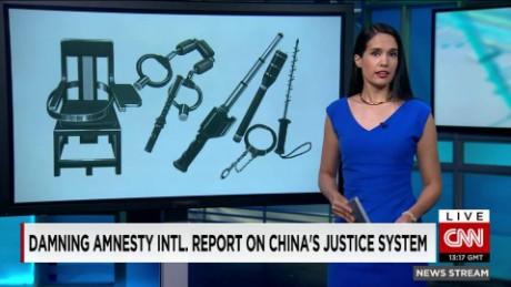 アムネスティの中国正義に関するレポート動画…拷問器具