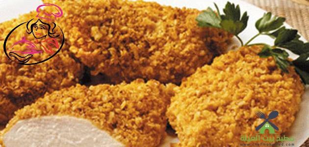 طريقة عمل البانية المقرمش مع صوص الجبنة - أحلى ستربس الدجاج المقرمش