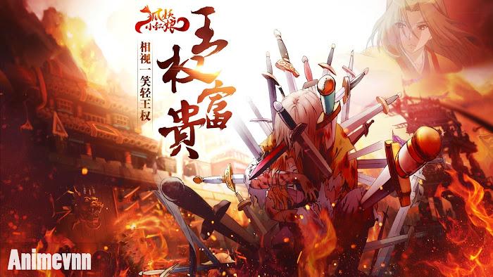 Ảnh trong phim Huyao Xiao Hongniang 1
