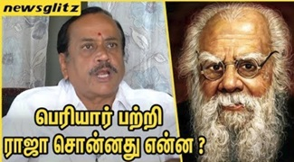 H. Raja Tweet against Periyar | Latest Tamil News