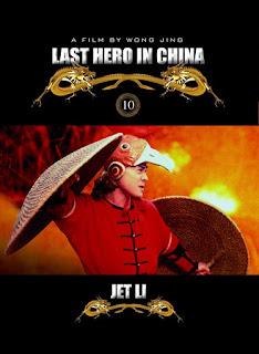 Last Hero in China เล็บเหล็กหวงเฟยหง
