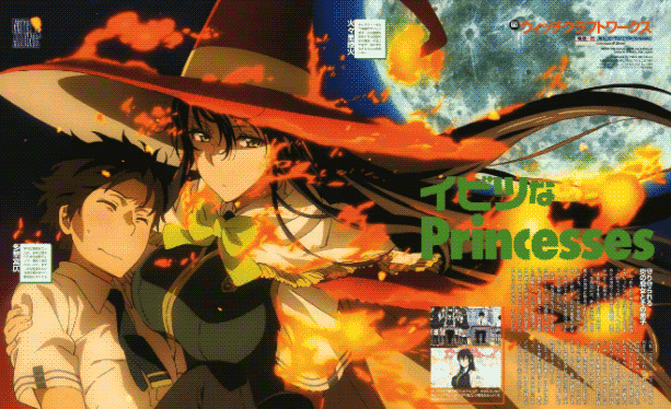 Witch Craft Works - Daftar Anime Buatan Studio J.C.Staff Terbaik