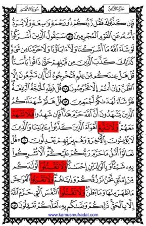 contoh fi'il nahy di dalam al-quran
