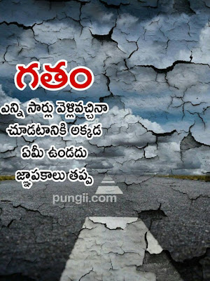 New Life Quotes In Telugu Language Download Free