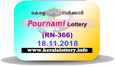 "keralalottery.info, ""kerala lottery result 18 11 2018 pournami RN 366"" 18th November 2018 Result, kerala lottery, kl result, yesterday lottery results, lotteries results, keralalotteries, kerala lottery, keralalotteryresult, kerala lottery result, kerala lottery result live, kerala lottery today, kerala lottery result today, kerala lottery results today, today kerala lottery result, 18 11 2018, 18.11.2018, kerala lottery result 18-11-2018, pournami lottery results, kerala lottery result today pournami, pournami lottery result, kerala lottery result pournami today, kerala lottery pournami today result, pournami kerala lottery result, pournami lottery RN 366 results 18-11-2018, pournami lottery RN 366, live pournami lottery RN-366, pournami lottery, 18/11/2018 kerala lottery today result pournami, pournami lottery RN-366 18/11/2018, today pournami lottery result, pournami lottery today result, pournami lottery results today, today kerala lottery result pournami, kerala lottery results today pournami, pournami lottery today, today lottery result pournami, pournami lottery result today, kerala lottery result live, kerala lottery bumper result, kerala lottery result yesterday, kerala lottery result today, kerala online lottery results, kerala lottery draw, kerala lottery results, kerala state lottery today, kerala lottare, kerala lottery result, lottery today, kerala lottery today draw result"