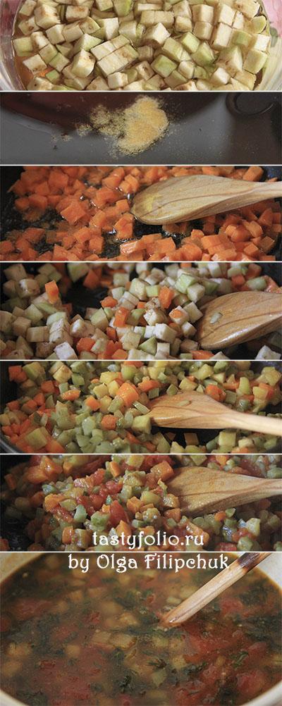 овощной суп с баклажанами рецепт