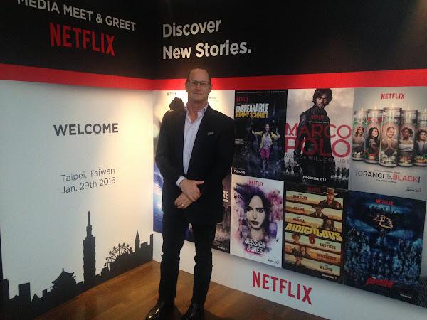 Netflix溝通長喬納森‧弗里德蘭(Jonathan Friedland)