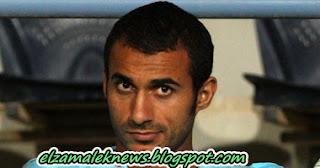 ملخص مباراة سموحة 0 - 2 المقاولون العرب |الجولة 29 - الدوري المصري