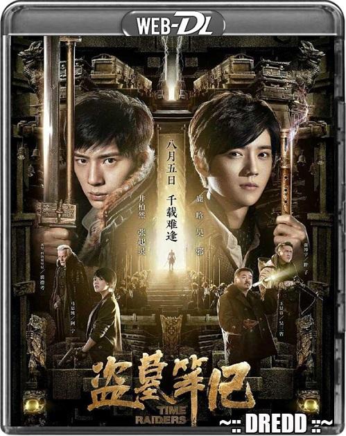 tomb raider movie download in hindi 300mb