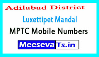 Luxettipet Mandal MPTC Mobile Numbers List Adilabad District in Telangana State