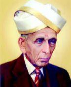 Biography of M.Visvesvaraya in Hindi
