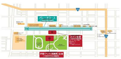 2017 Aomori 10 City Festival in Towada Venue Map 平成29年あおもり10市大祭典in十和田 会場案内