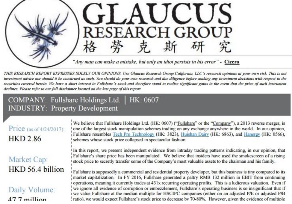 股市疑似 莊家/經紀/幫莊蠱惑招奇文錄: 沽空機構Glaucus 格勞克斯指,股值只值0.38元, 繼狙擊中 ...