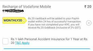 Paytm - Rs.20 Cashback on Rs.20 or above [All User]