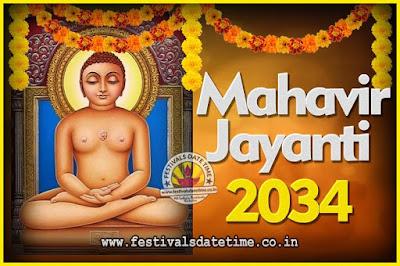 2034 Mahavir Jayanti Date and Time, 2034 Mahavir Jayanti Calendar