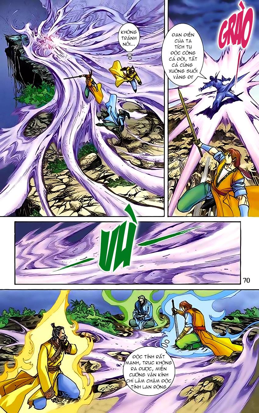 Bạch Phát Quỷ chap 7 - Trang 7
