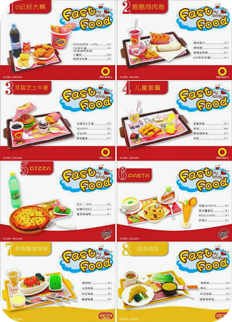 Orcara Fast Food Set
