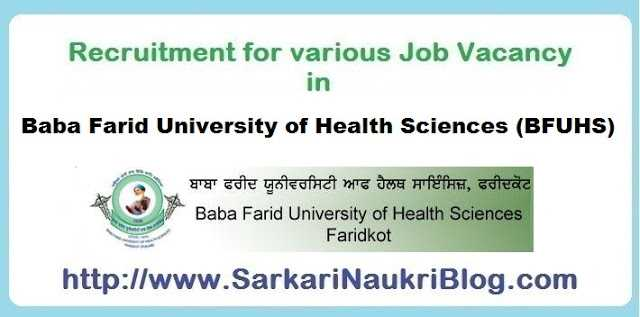 Naukri Vacancy Recruitment BFUHS Faridkot