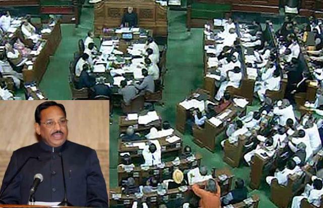 MP-Bhuria-took-the-government-to-the-railway-minister-on-the-budget-speech-सांसद भूरिया ने बजट भाषण पर रेलमंत्री को घेरा सरकार को लिया आडे हाथों