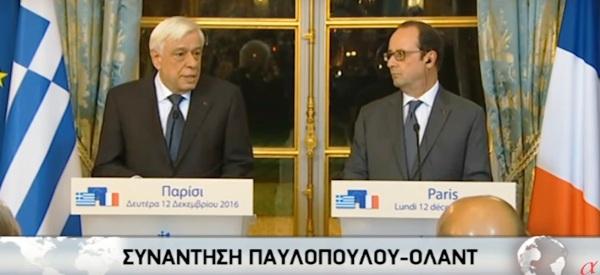 Ομιλία του Προκόπη Παυλόπουλου στο δείπνο, προς τιμήν του, που παρέθεσε ο FRANÇOIS HOLLANDΕ στο Προεδρικό Μέγαρο της Γαλλίας.