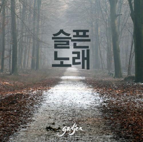 Gadjet – 슬픈 노래 – Single