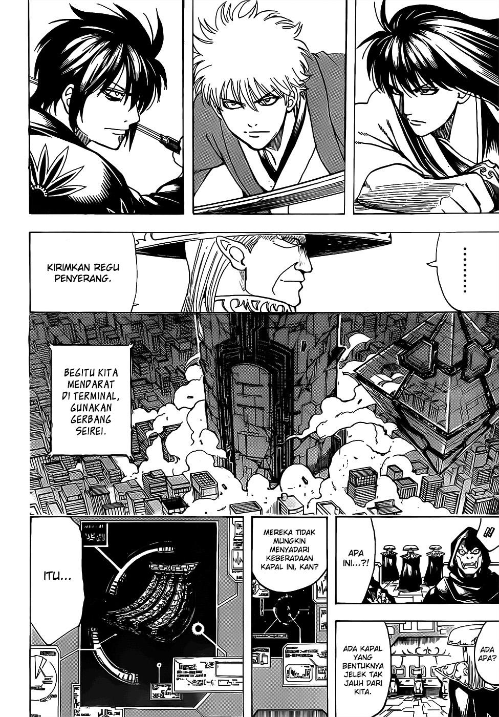 Gintama Chapter 693-1