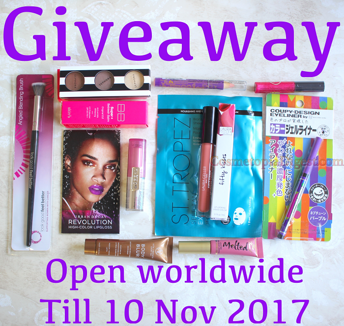 Fall Makeup Giveaway 2017 open worldwide; the prize is 12 beauty products including lipstick, eyeliner, eyeshadow, brush, and highlighter.