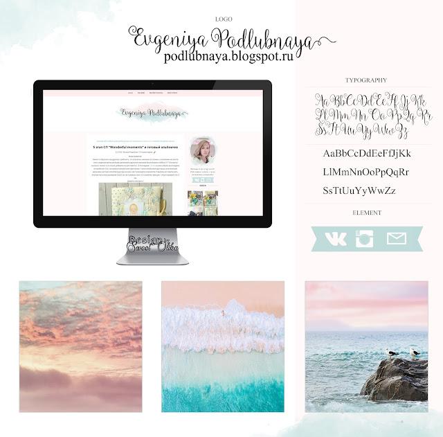 Мятно-розовый #blogdesign и. Виджет профиля Instagram на ваш блог