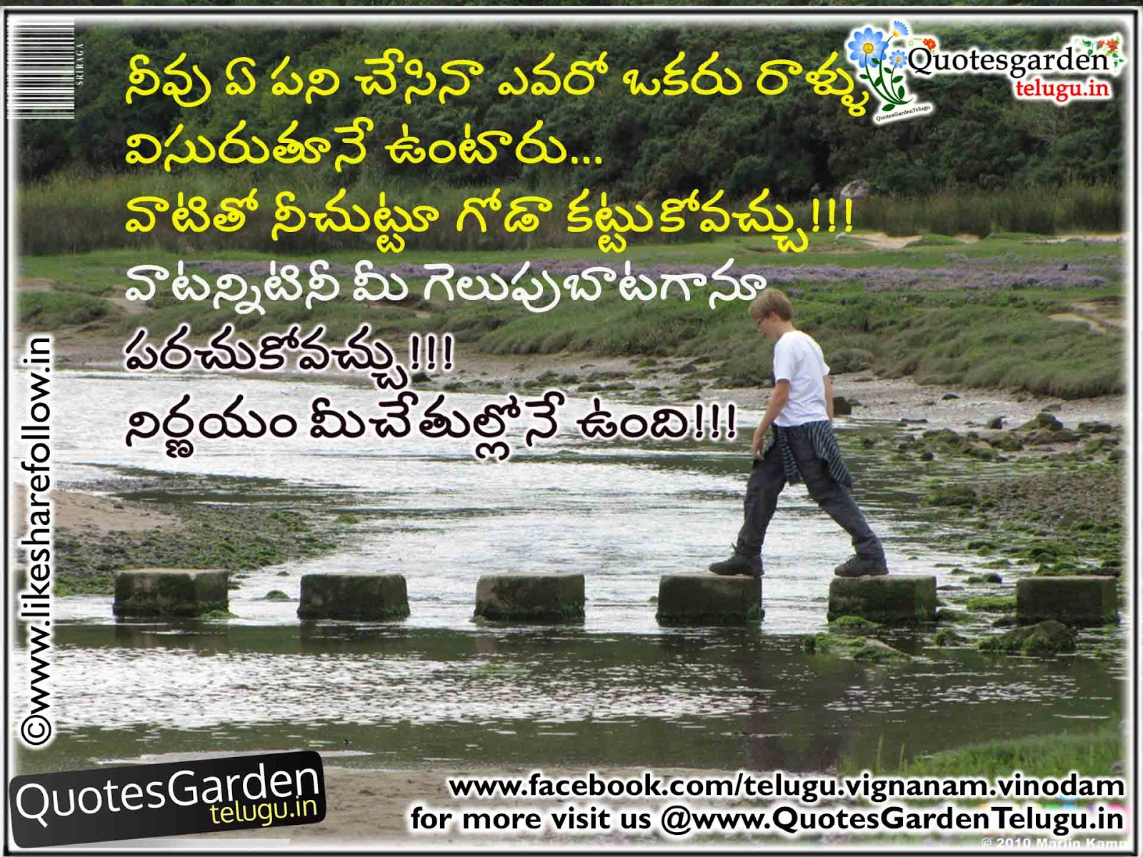 Best Life Quotes Of All Time All Time Best Life Quotes In Telugu  Messages Sms Quotes  Quotes