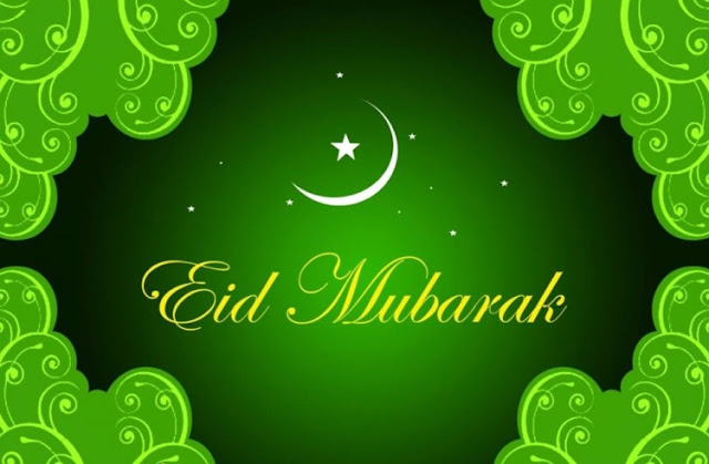 #15 Top Best Eid Mubarak 2016 Message for Father Mother Friends Husband And Wife