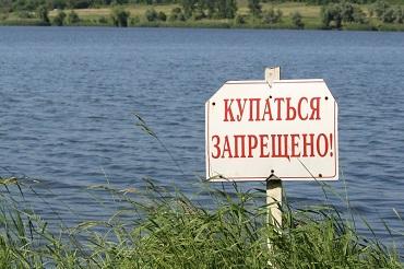 В Уфе на озере Тёплом пропал 9-летний мальчик