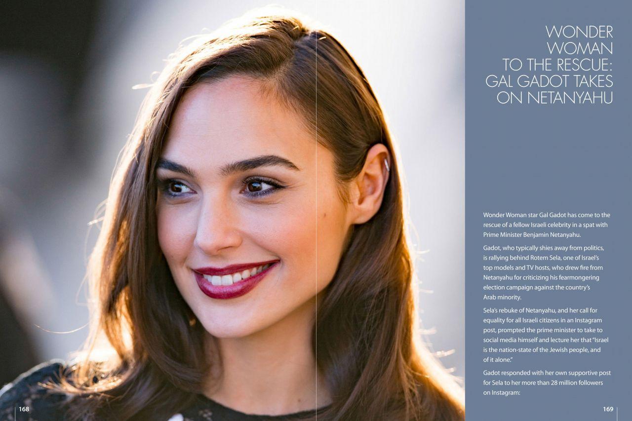 Ambyr Reyes gal gadot – techlife news magazine march 2019